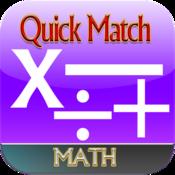 Quiz Match Mathematics